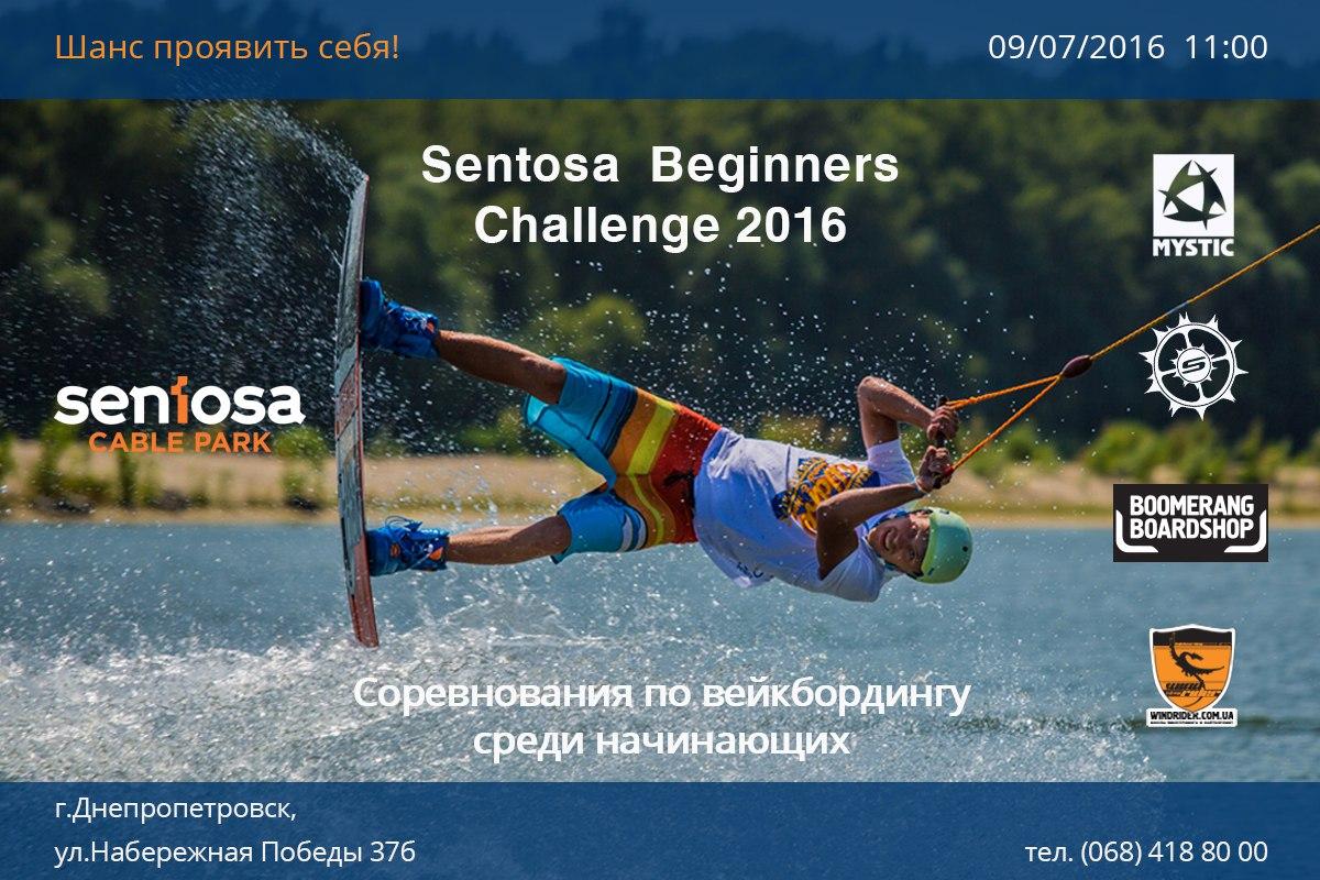Sentosa Beginners Challenge 2016