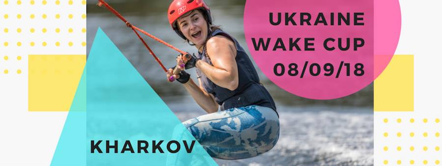 Ukraine Wake Cup в Харькове