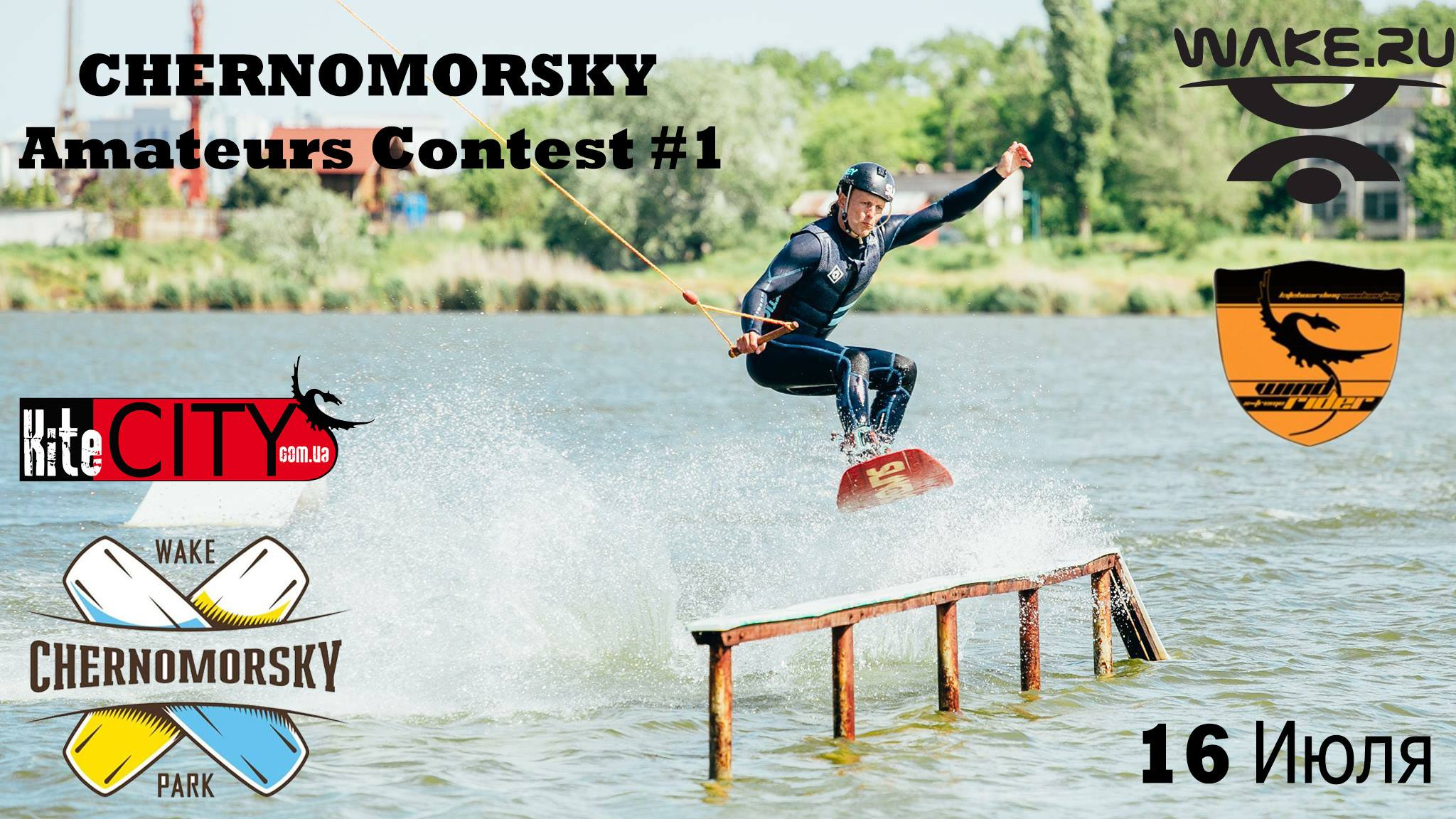 Chernomorskiy Amateurs contest #1