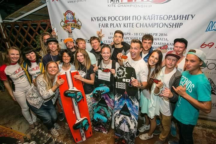 Каринэ Сальник – бронза FAIR PLAY Kite Championship 2016