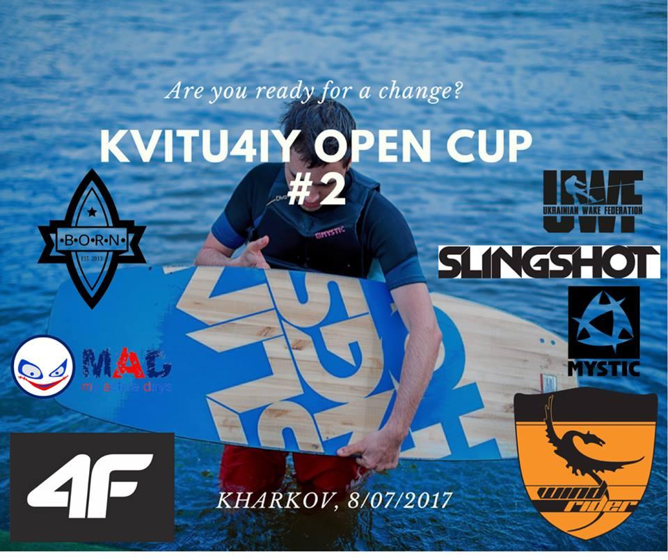 Kvitu4iy OPEN CUP #2