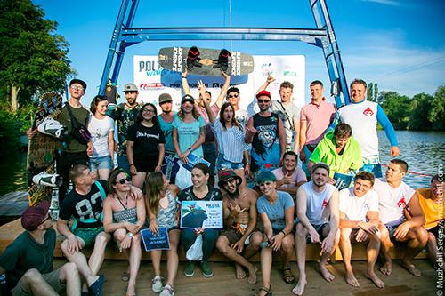 Poltava Wake Cup 2018. Фото дня