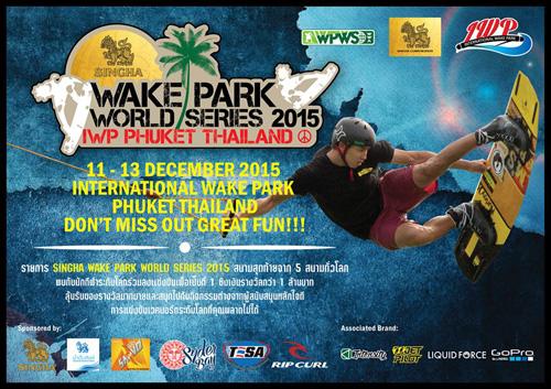 WWA WAKE PARK WORLD SERIES 2015