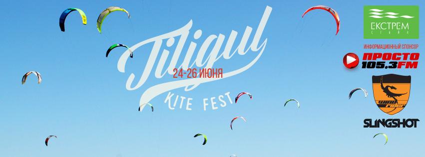 Tiligul Kite Fest 2016
