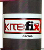 "KiteFix Self-adhesive Dacron Tape (grey - 2""""x48"""") Серый"