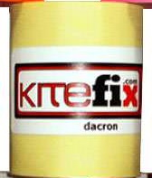 "KiteFix Self-adhesive Dacron Tape (yellow - 2""""x48"""") Жёлтый"